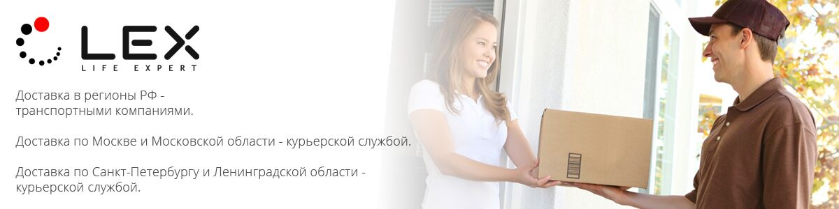 lex-shop24.ru